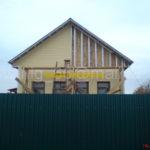 Отделка каркасного дома в Иваново и области