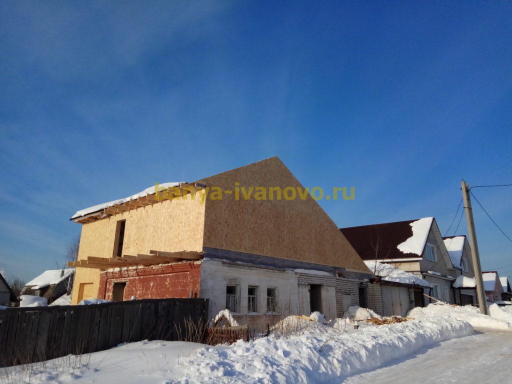IMG 20180212 145652 1024x768 - Отделка каркасного дома в Иваново и Ивановской области