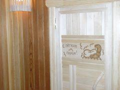 k 19 240x180 - Отделка бани с пристройкой в д. Конохово